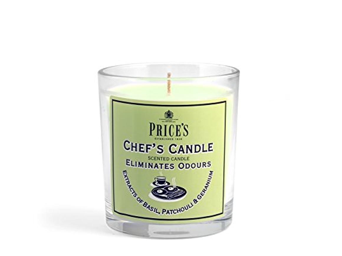 骨折こねる大使館Price′s(プライシズ) Fresh Air CANDLE TIN Jar type (フレッシュエアー キャンドル ジャータイプ) CHEF'S(シェフズ)