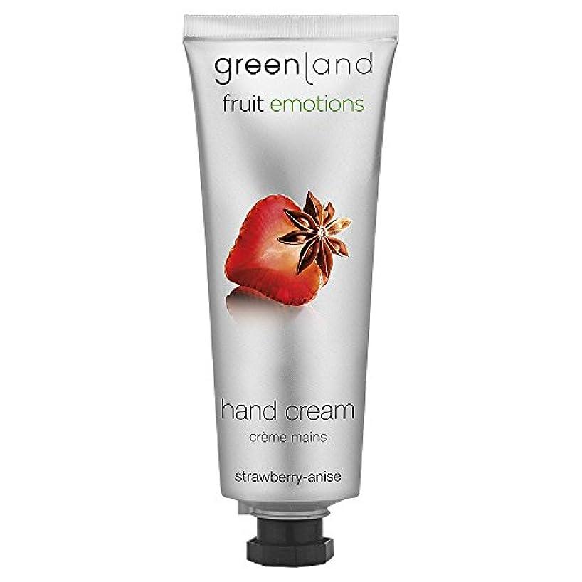 祖先多くの危険がある状況タイトgreenland [FruitEmotions] ハンドクリーム 75ml ストロベリー&アニス FE0537
