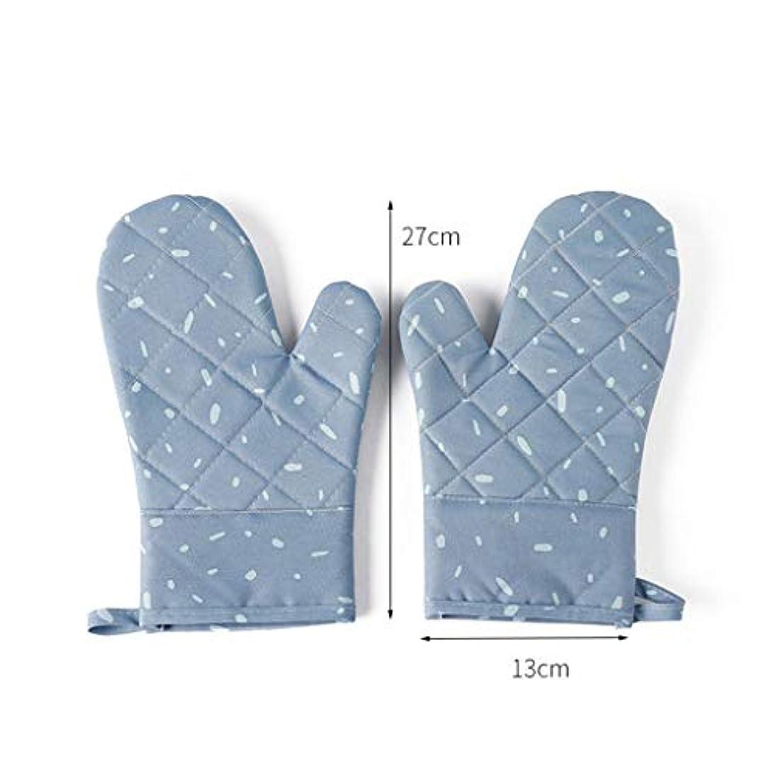 ペネロペやるテーブルLIUXIN シリコーン絶縁手袋厚く滑り止めの手袋ベーキング保護手袋高温耐性の火傷防止手袋13 * 27 CMマルチカラーオプション ゴム手袋 (Color : Blue)