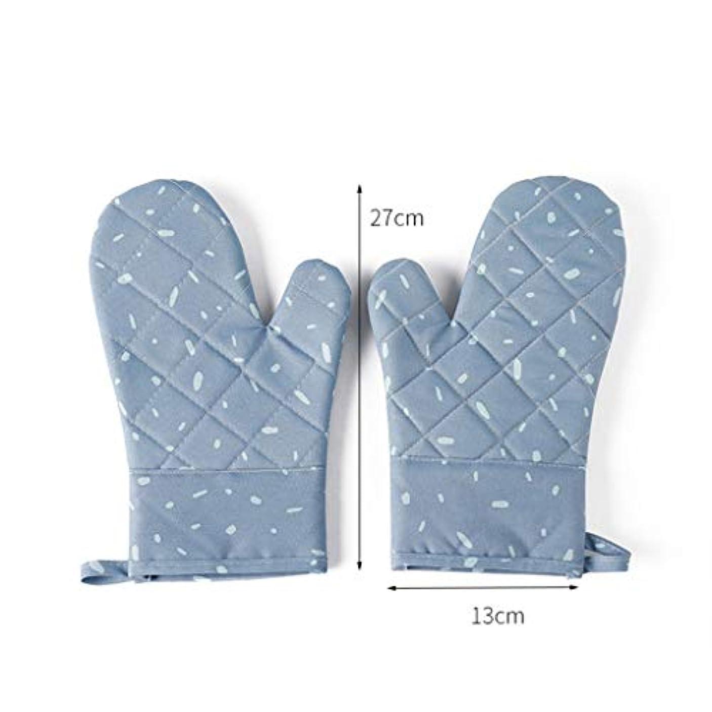 マウスピースランタンハウスLIUXIN シリコーン絶縁手袋厚く滑り止めの手袋ベーキング保護手袋高温耐性の火傷防止手袋13 * 27 CMマルチカラーオプション ゴム手袋 (Color : Blue)