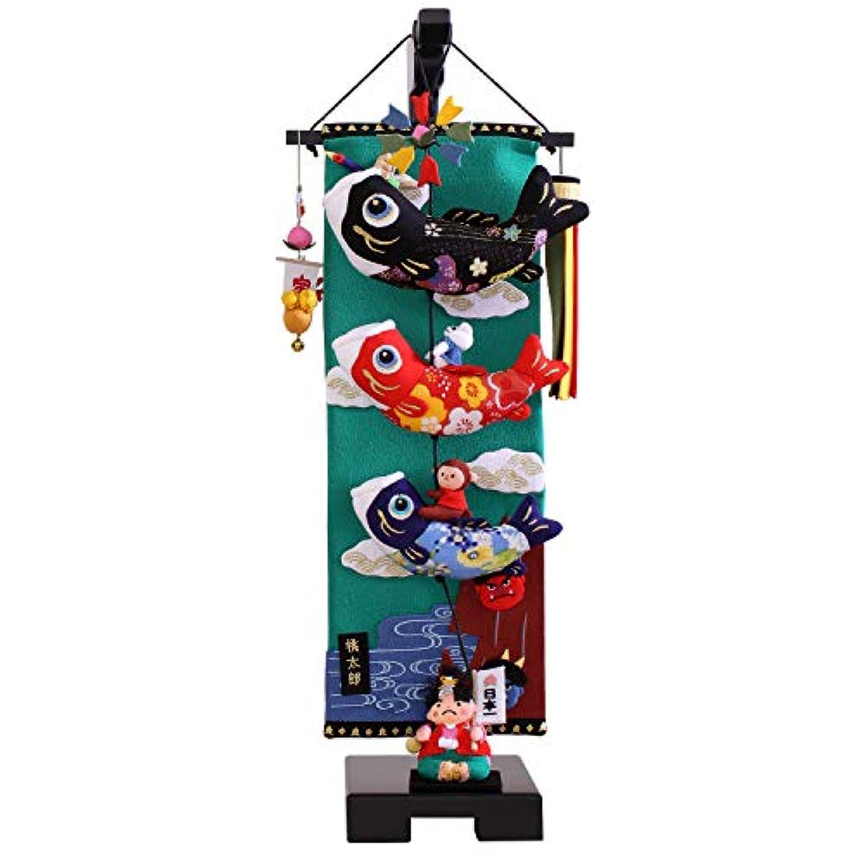 五月人形 室内用鯉のぼり 桃太郎こいのぼり 小サイズ(高さ65cm)
