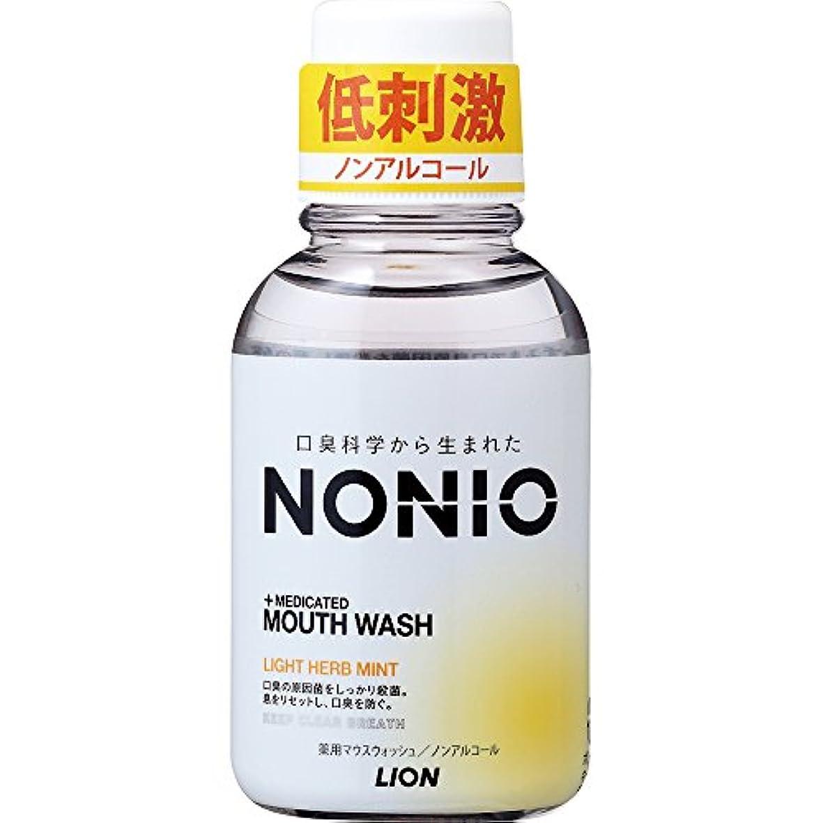 インフレーションしみ吸収NONIO マウスウォッシュ ノンアルコール ライトハーブミント 80ml 洗口液 (医薬部外品)