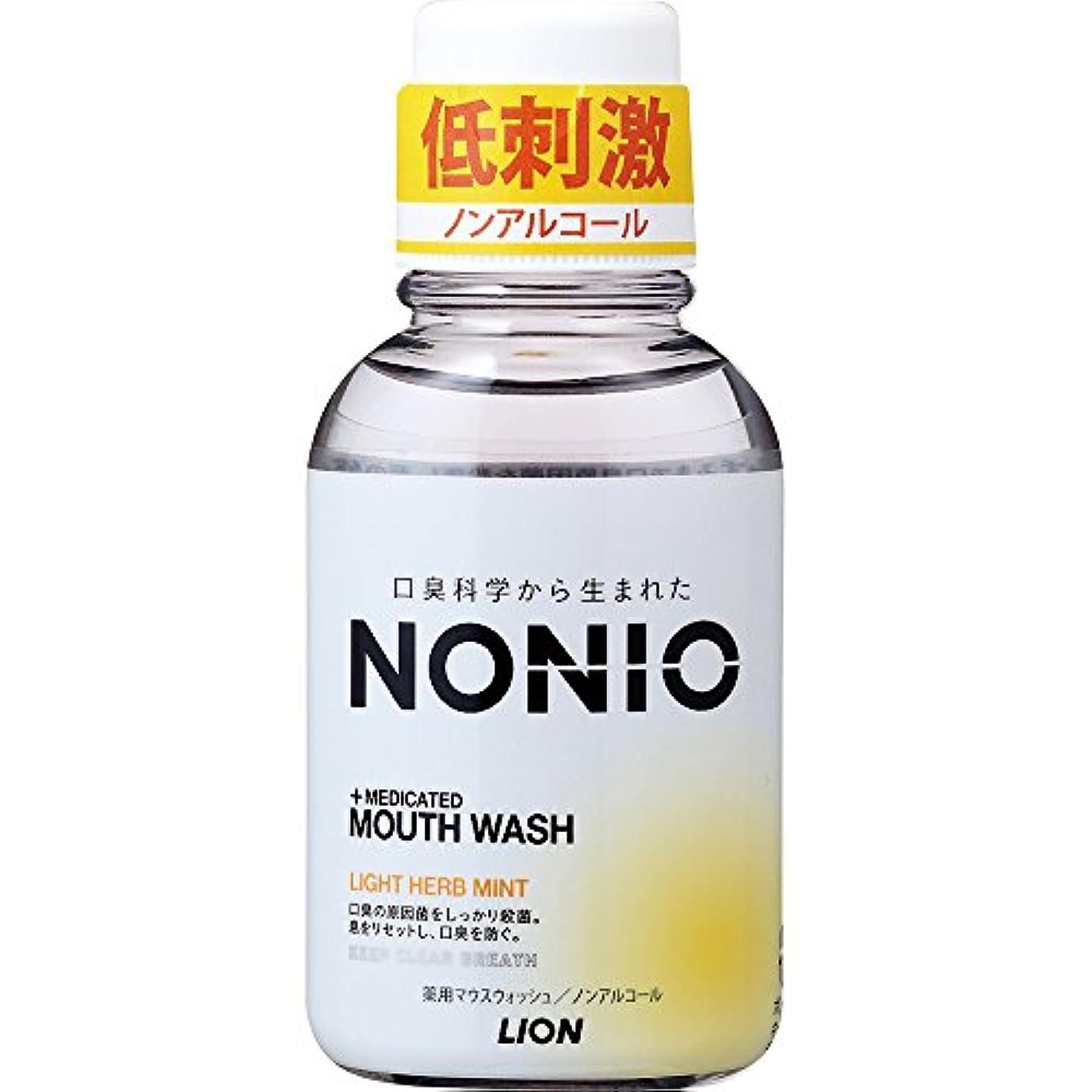 意識送料間隔NONIO マウスウォッシュ ノンアルコール ライトハーブミント 80ml 洗口液 (医薬部外品)