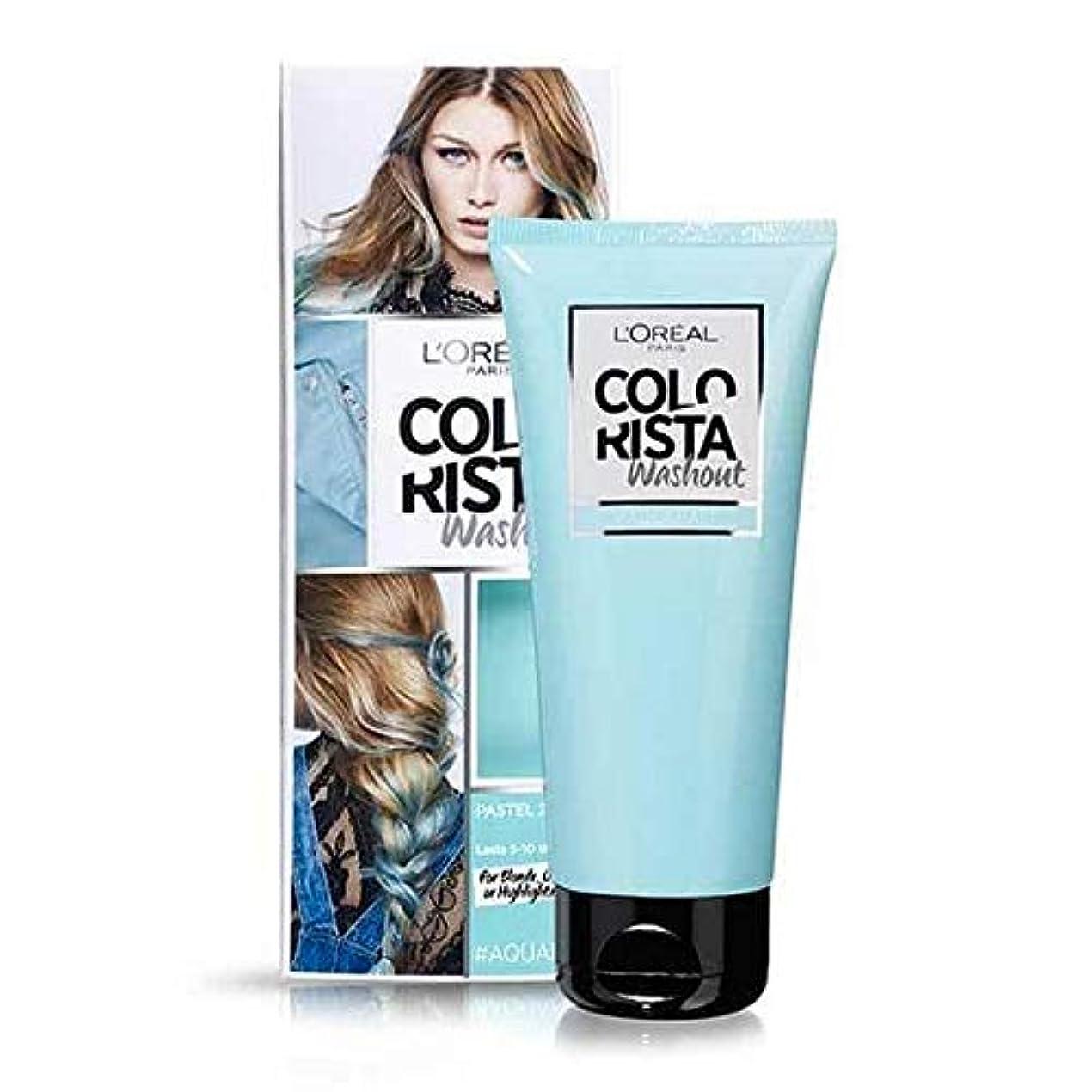 祈り仮装慢[Colorista] Colorista洗い出しアクアブルー半永久染毛剤 - Colorista Washout Aqua Blue Semi-Permanent Hair Dye [並行輸入品]