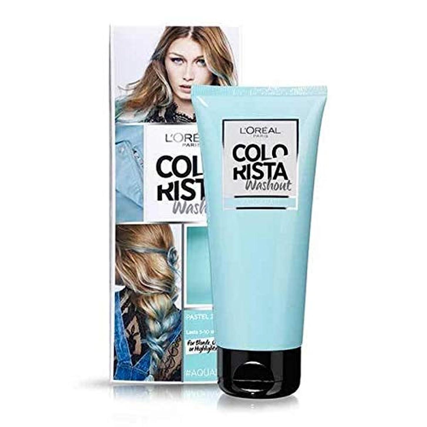 避難する穿孔する静的[Colorista] Colorista洗い出しアクアブルー半永久染毛剤 - Colorista Washout Aqua Blue Semi-Permanent Hair Dye [並行輸入品]