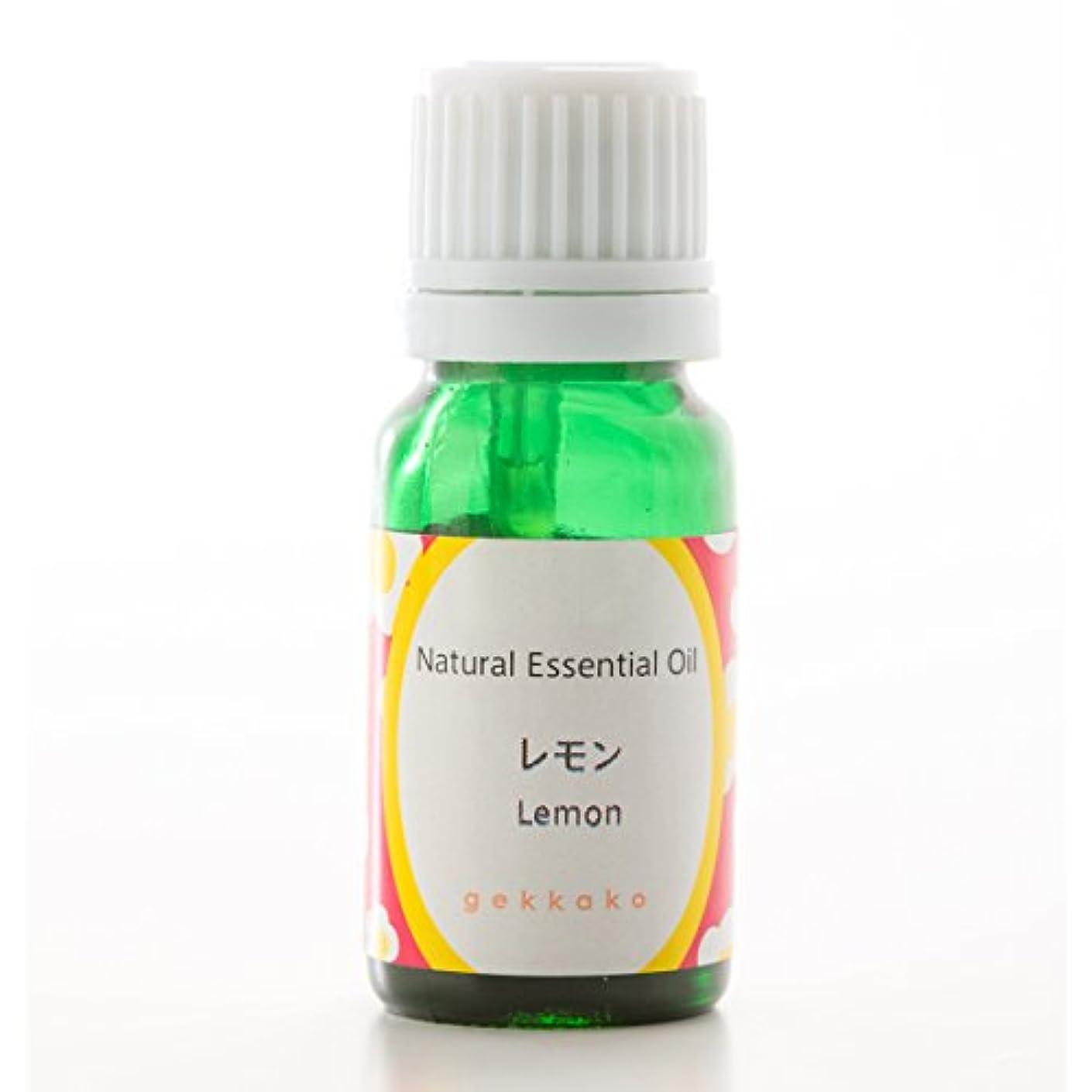 ぼかすやりがいのある明確な<月下香>エッセンシャルオイル/アロマ/レモン【5ml】 (5ml)