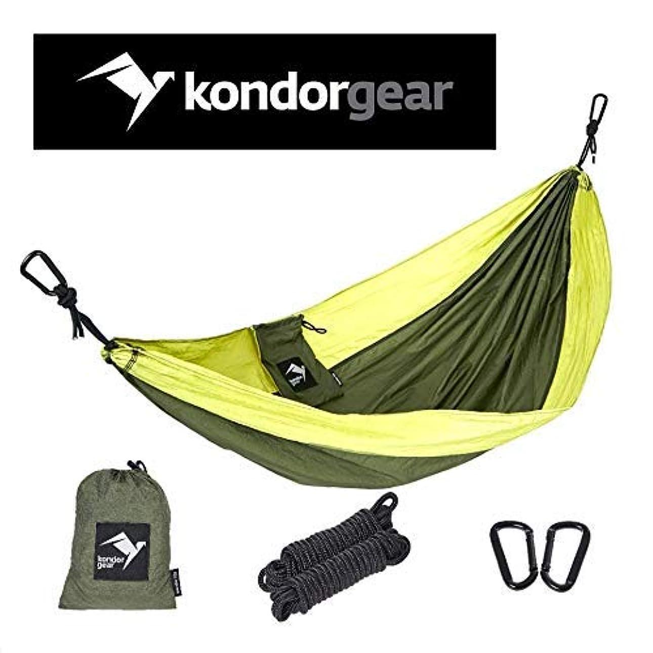 厄介な探す労働者Kondor Gear Portable Lightweight Kids Parachute Hammock Swing Bed or Gear Sling for Indoor and Outdoor Camping,Travel,Beach,Yard, Perfect Small Size for Boys,Girls,Toddlers [並行輸入品]