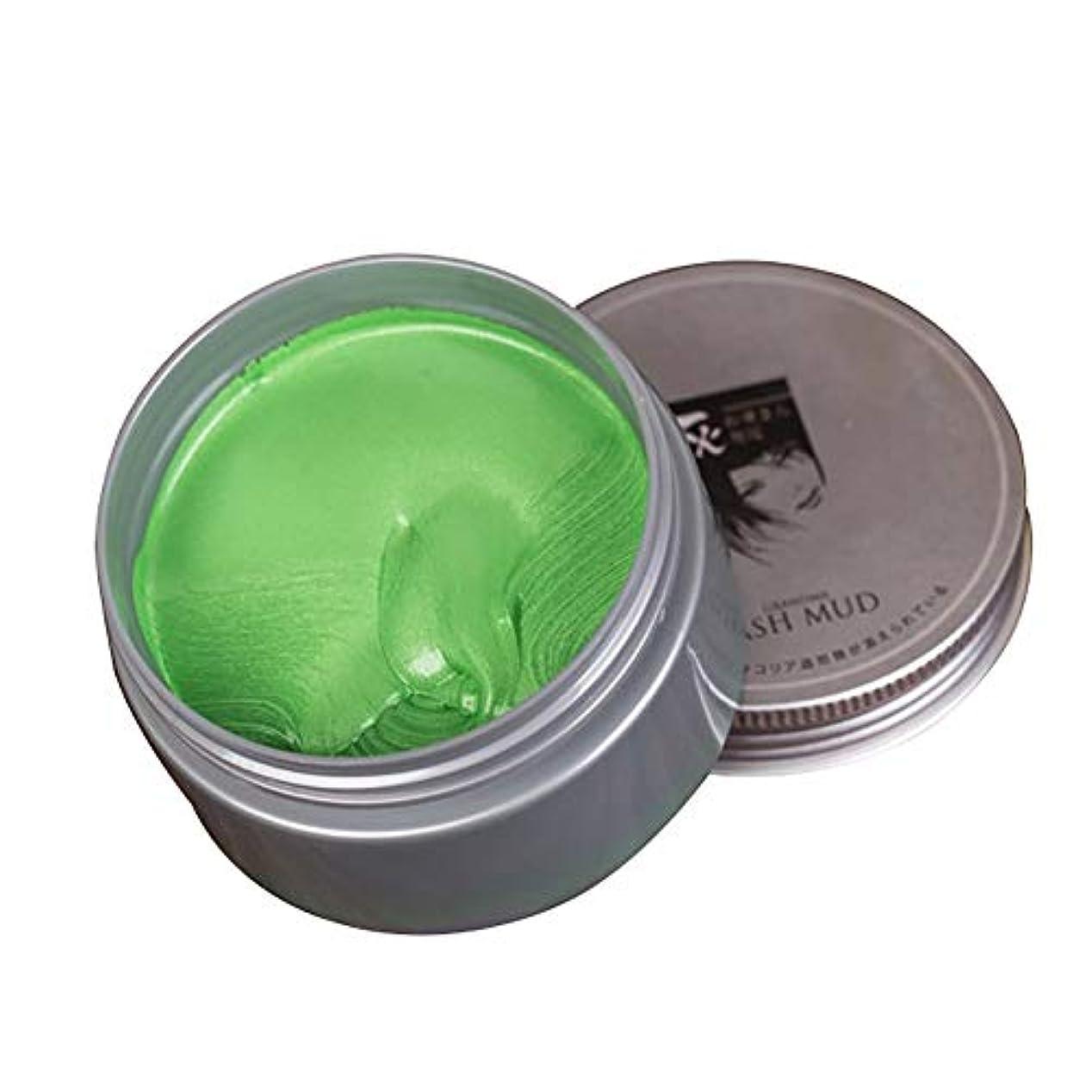 カンガルーバリアポールDkhsy グラニーヘアグレーワックス一時的なヘアダイクリームカラー泥モデリングファッションスタイル髪7色
