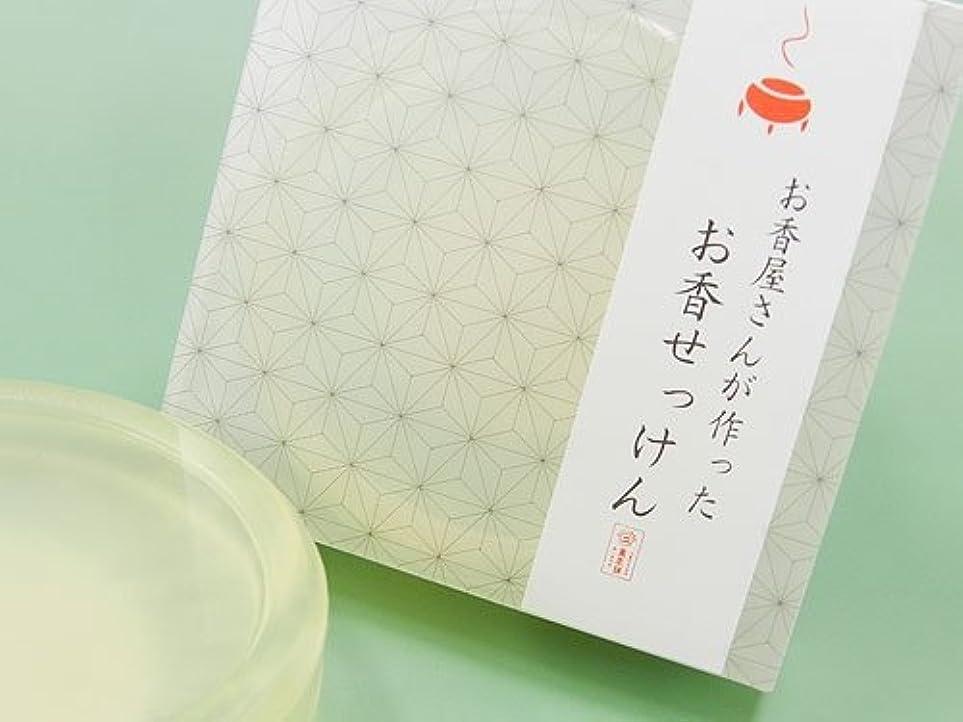 レモン結婚するイブニングお香石鹸 小 50g