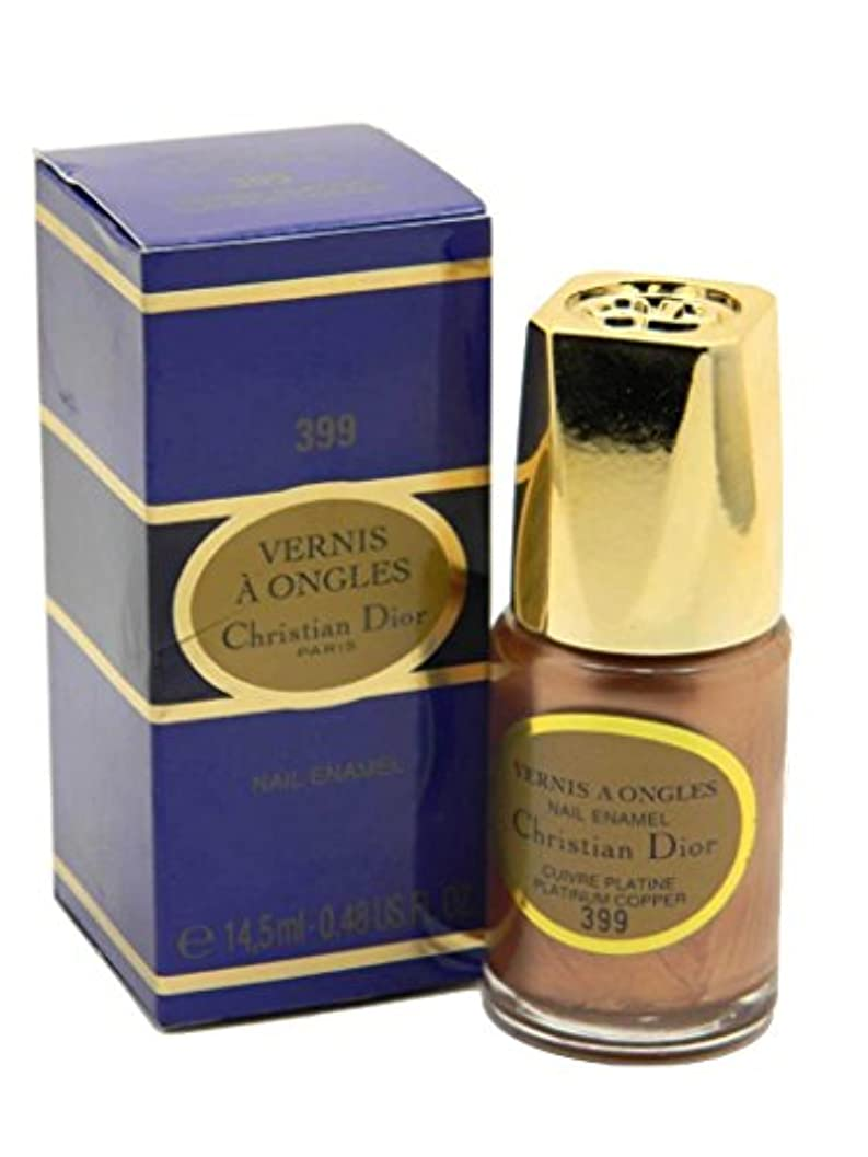 赤面蓄積する郵便Dior Vernis A Ongles Nail Enamel Polish 399 Platinum Copper(ディオール ヴェルニ ア オングル ネイルエナメル ポリッシュ 399 プラチナカッパー) [並行輸入品]