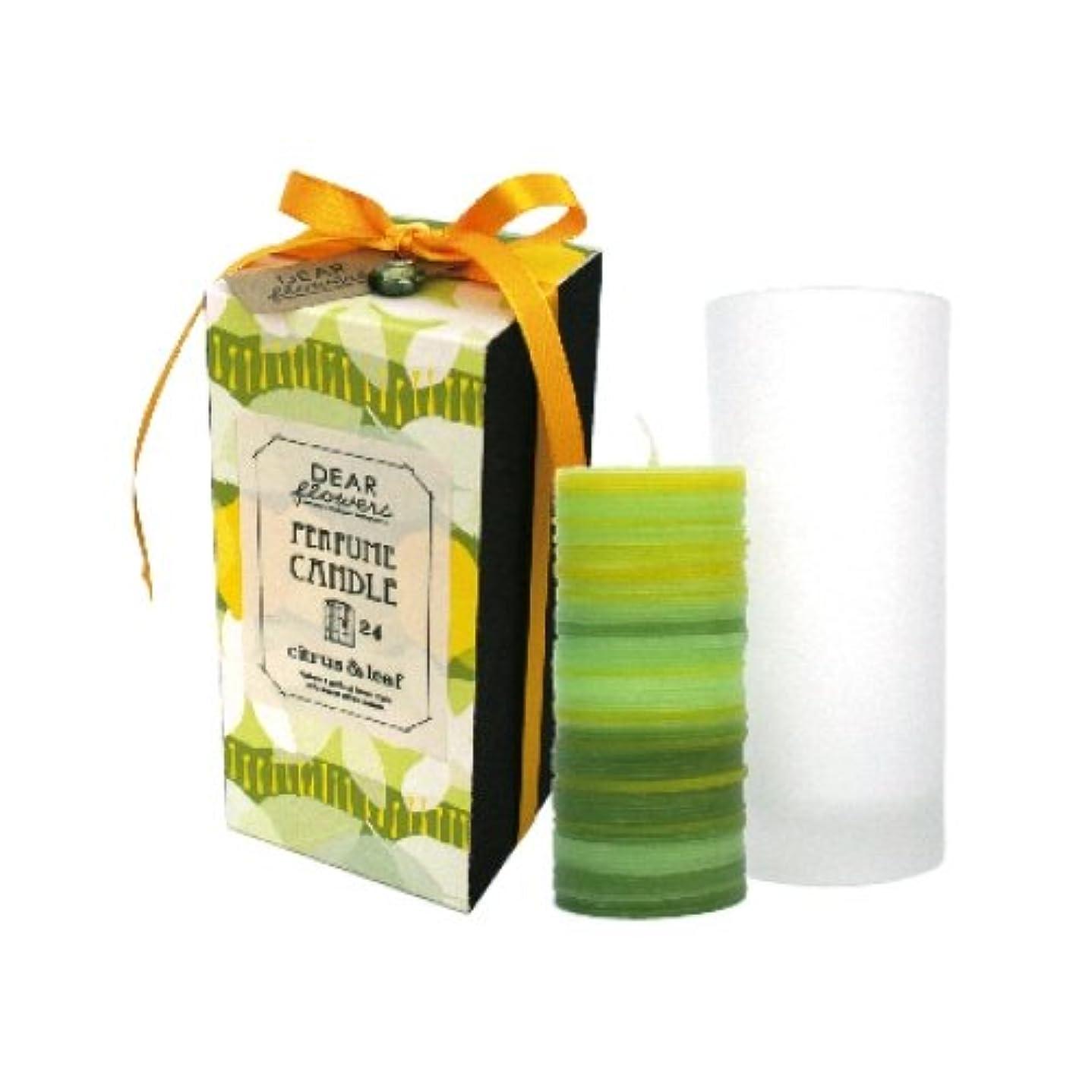 効率的に競う盟主ディアフラワーズ レイヤードキャンドル レモンの花と棘