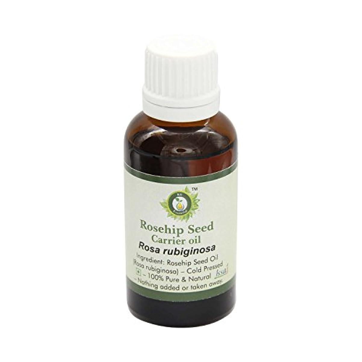 ジャグリングあごひげ楕円形R V Essential ピュアローズヒップシードキャリアオイル630ml (21oz)- Rosa Rubiginosa (100%ピュア&ナチュラルコールドPressed) Pure Rosehip Seed Carrier...