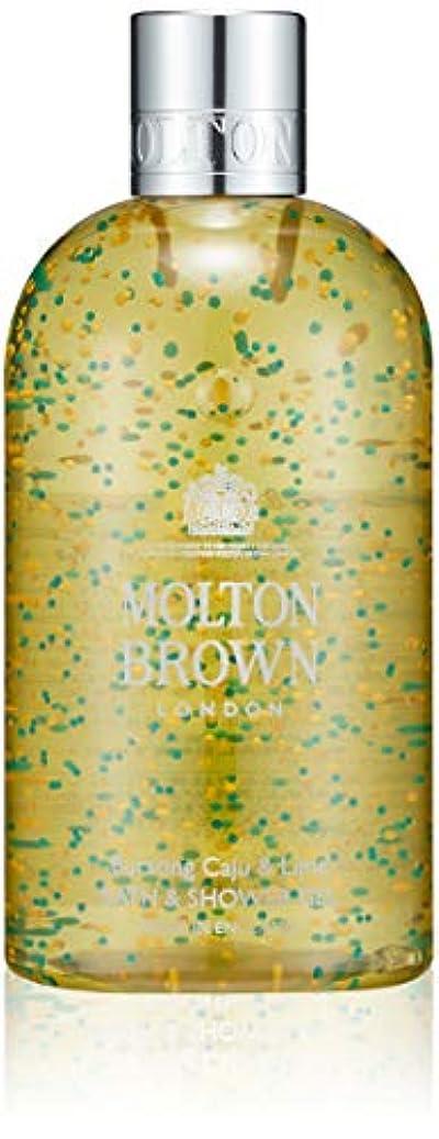 ほこりっぽい啓示惑星MOLTON BROWN(モルトンブラウン) カジュー&ライム コレクションC&L バス&シャワージェル