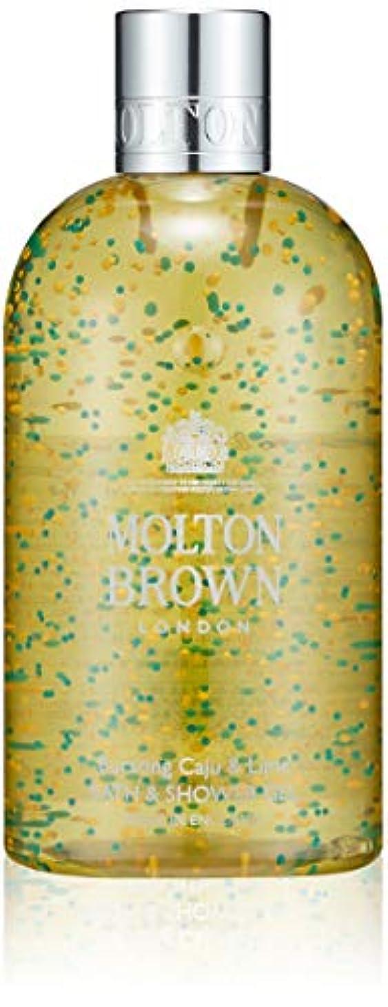 火傷意識アルプスMOLTON BROWN(モルトンブラウン) カジュー&ライム コレクションC&L バス&シャワージェル