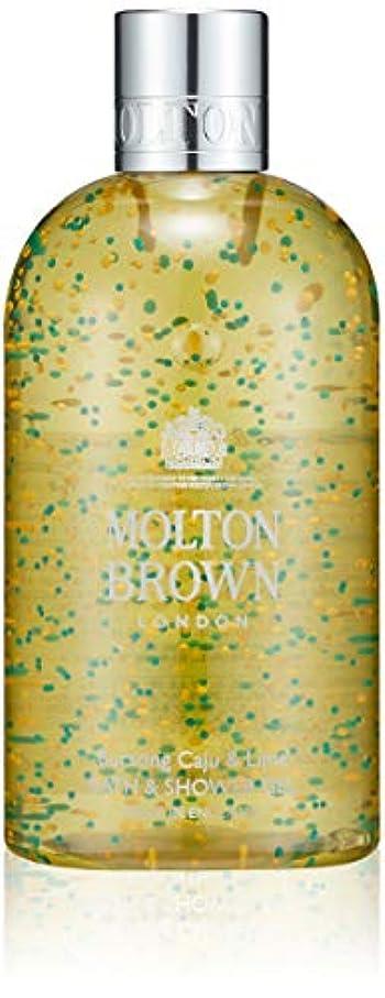有効なベリー透過性MOLTON BROWN(モルトンブラウン) カジュー&ライム コレクションC&L バス&シャワージェル