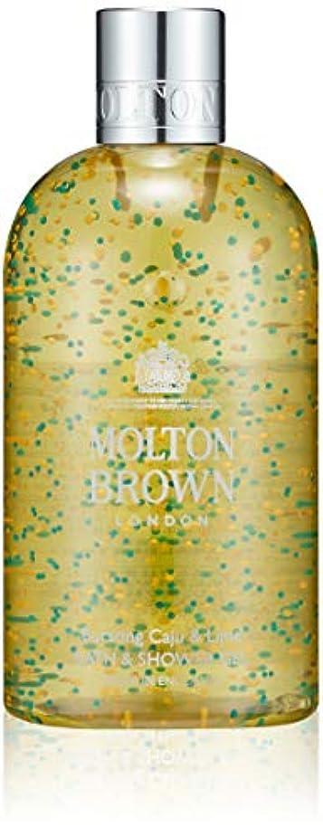 除去最少すずめMOLTON BROWN(モルトンブラウン) カジュー&ライム コレクションC&L バス&シャワージェル ボディソープ 300ml