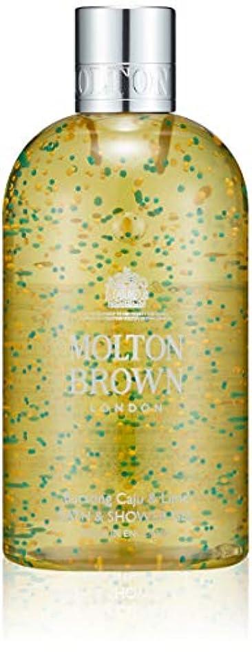スキッパースポーツ和MOLTON BROWN(モルトンブラウン) カジュー&ライム コレクションC&L バス&シャワージェル