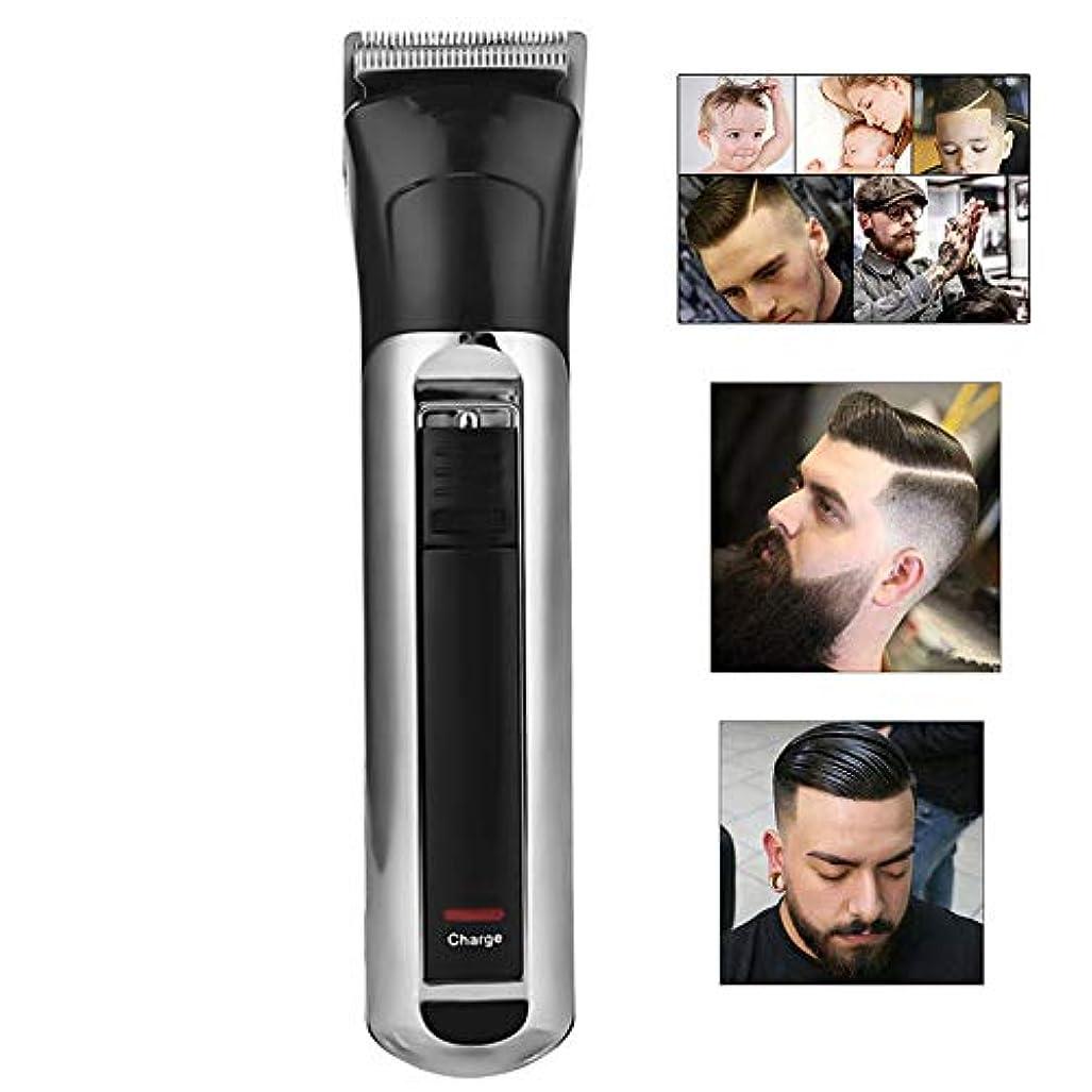 詐欺請求クレーンバリカンミニ電気充電式かみそりヘアトリマーステンレス鋼ブレードカッターコードレス散髪機用男性赤ちゃん