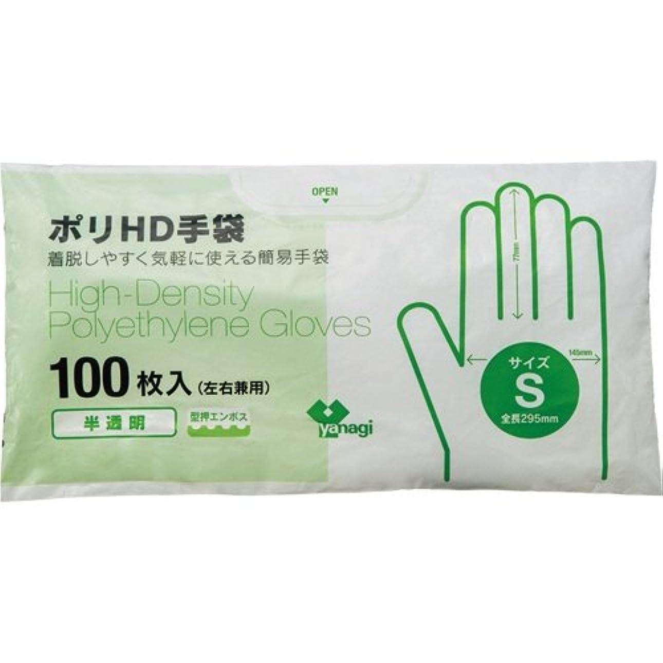 平和便利数値やなぎプロダクツ ポリHD手袋 半透明 S 1セット(1000枚:100枚×10パック)