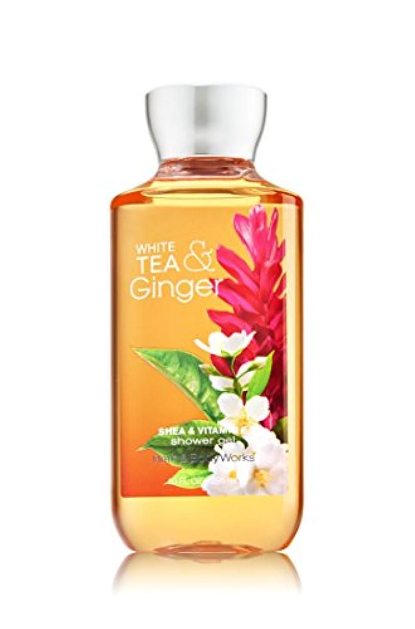 圧倒する可動平らにする【Bath&Body Works/バス&ボディワークス】 シャワージェル ホワイトティー&ジンジャー Shower Gel White Tea & Ginger 10 fl oz / 295 mL [並行輸入品]