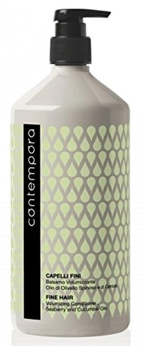ドレスタバコ電信Contemporaバーム、白 - 1 xパック1000 gr