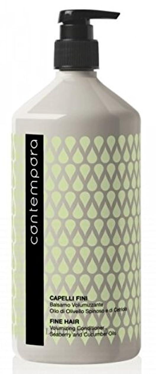 完了反対する香ばしいContemporaバーム、白 - 1 xパック1000 gr