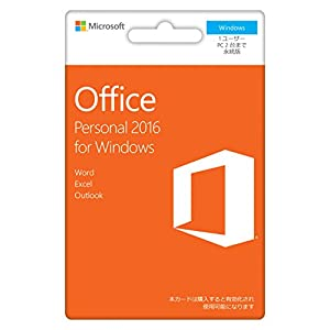 Microsoft Office Person...の関連商品2