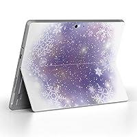 Surface go 専用スキンシール サーフェス go ノートブック ノートパソコン カバー ケース フィルム ステッカー アクセサリー 保護 空 夜空 雪 012806