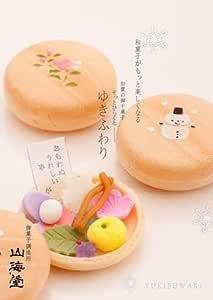 和菓子職人の旬ギフト そっとひらくと ゆきふわり 5個入り包装