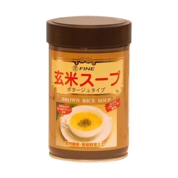 ファイン 玄米スープ(缶入り)200gの商品画像
