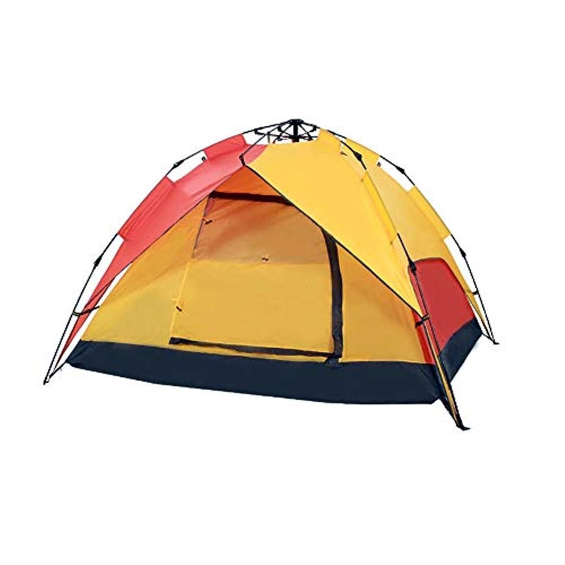 押し下げる踏みつけどのくらいの頻度で屋外の自動テント、3-4人は多彩なキャンプの防雨性および通気性の家族旅行テントを個人化しました