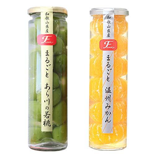 果実の宝石箱 フルーツコンポート2本セットB 上品な甘さのジュレ入!まるごと温州みかん、あら川の桃(若桃)詰め合せ