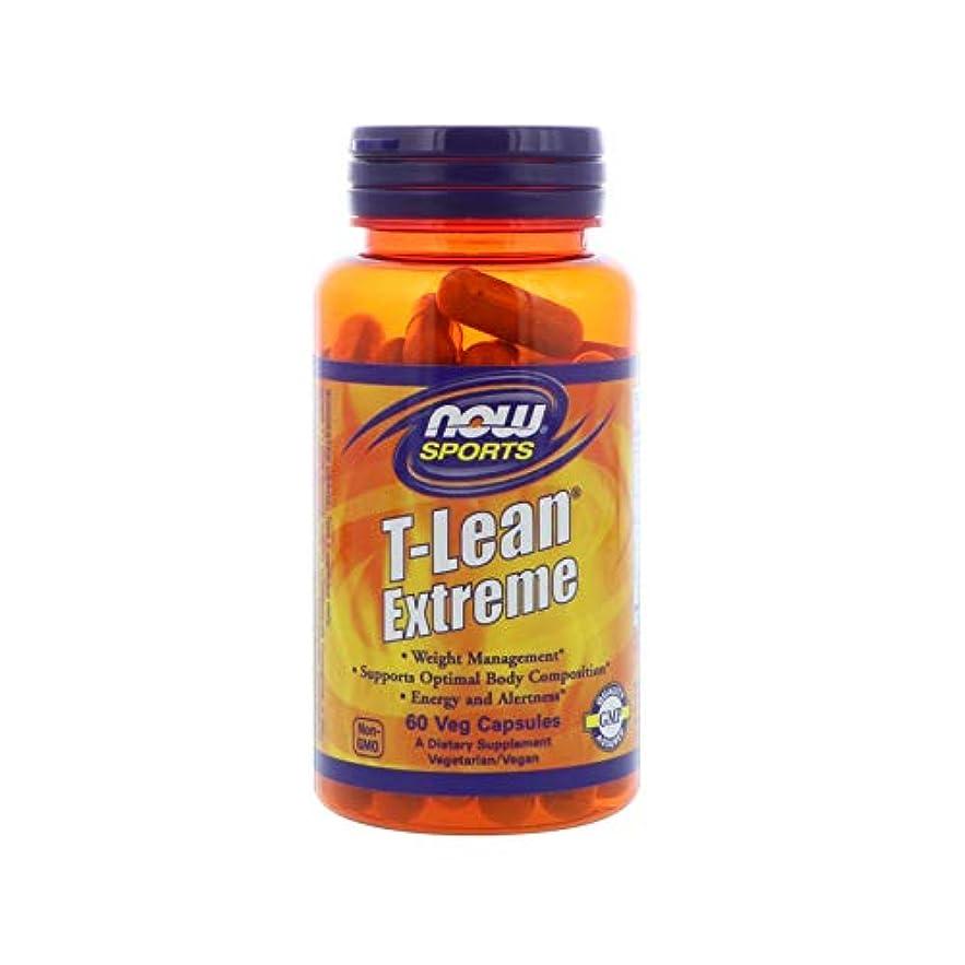 解放強調するブーム海外直送品 Now Foods T-Lean Extreme, 60 vcaps
