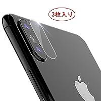 Maxku iPhone X フィルム iPhone X ガラスフィルム iPhone X カメラ保護フィルム レンズ保護ガラスフィルム 0.1mm 日本旭硝子素材採用 高透過率 薄型 硬度9H 飛散防止処理 自動吸着 iPhone X レンズ液晶保護フィルム【3枚入り】
