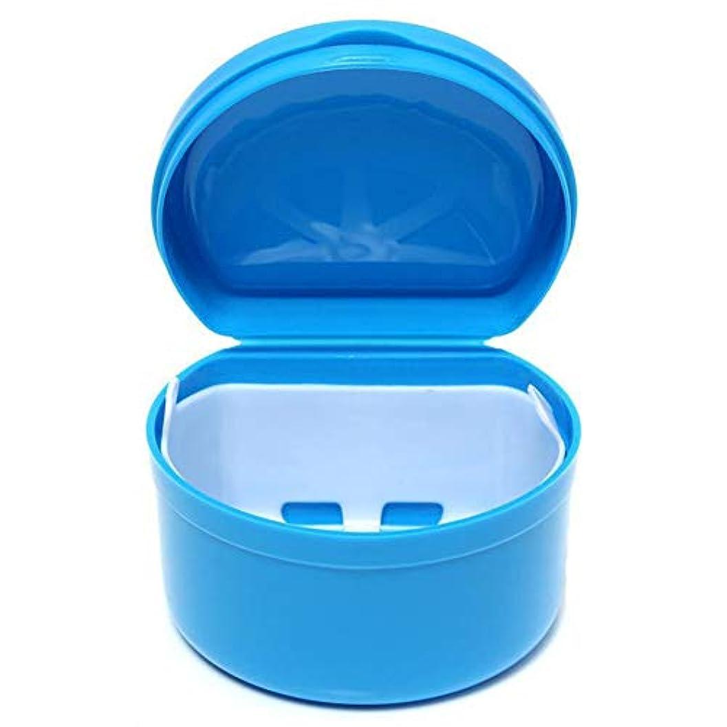 チューインガムシマウマ解釈RaiFu 収納ボックス ポータブル 部分 義歯 歯のケア ケース 歯科 トレイボックス 歯列 矯正リテーナー ブルー