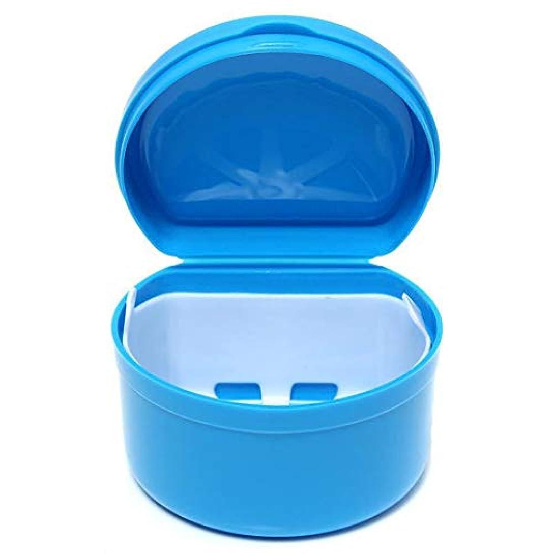 動ファイナンスファイアルRaiFu 収納ボックス ポータブル 部分 義歯 歯のケア ケース 歯科 トレイボックス 歯列 矯正リテーナー ブルー