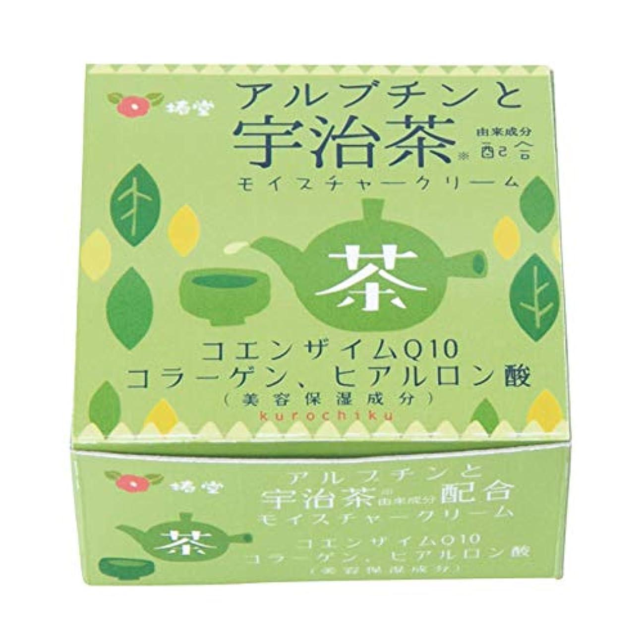 伝導率リラックス速報椿堂 宇治茶モイスチャークリーム (アルブチンと宇治茶) 京都くろちく