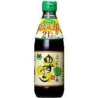 旭フレッシュ 土佐山村のゆずぽん酢 ゆずづくし360ml瓶×10本入