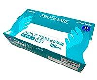 ナビス プロシェア 使い捨て プラスチック手袋 パウダー無 S 1箱(100枚入) / 8-9569-03