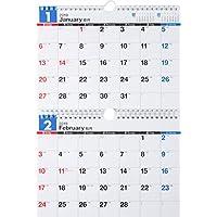 高橋 2019年 カレンダー 壁掛け 2ヶ月 B5×2面 E91