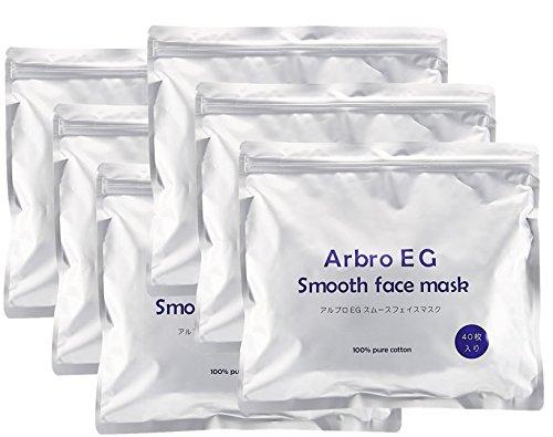 アルブロEGスムースフェイスマスク240枚入(40枚入り×6袋)