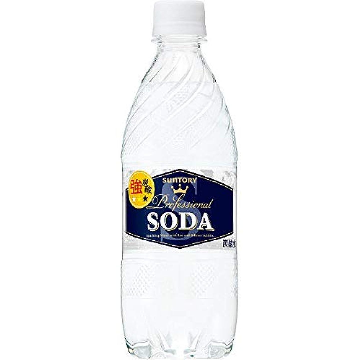 折暗唱する行商人サントリーソーダ 強炭酸水 ペットボトル 無糖0cal 490ml×30本