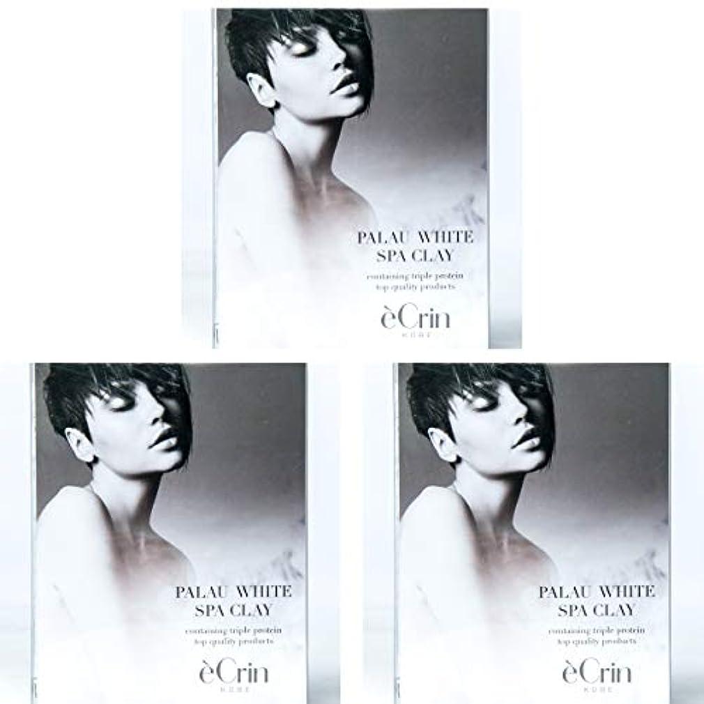 円形の性差別安全パラオホワイト スパクレイ 入浴用化粧料 ノンシリコン 50g 5包3箱セット