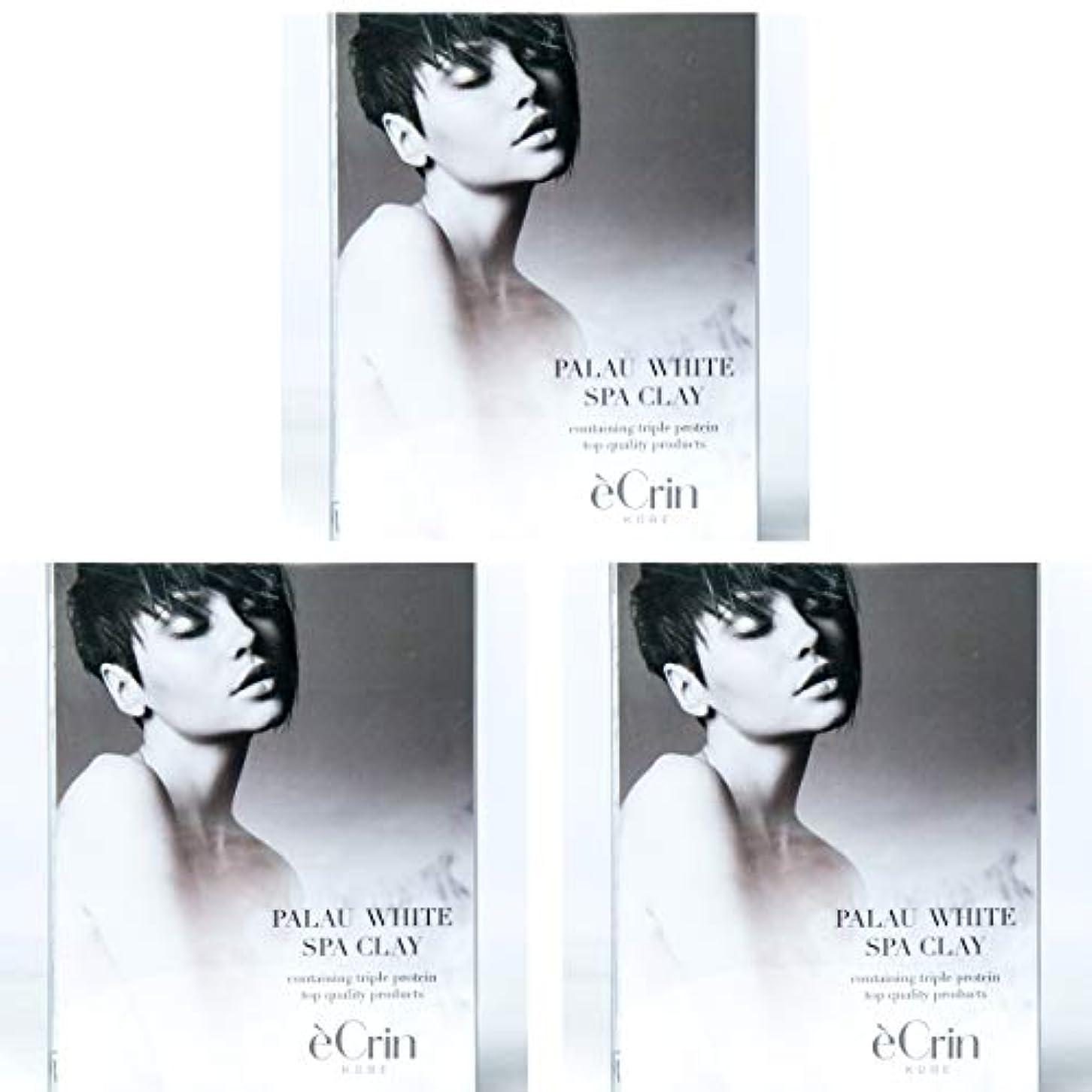 内陸気づくハムパラオホワイト スパクレイ 入浴用化粧料 ノンシリコン 50g 5包3箱セット