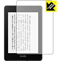 PDA工房 Kindle Paperwhite (第10世代・2018年11月発売モデル) Crystal Shield 保護 フィルム 光沢 日本製
