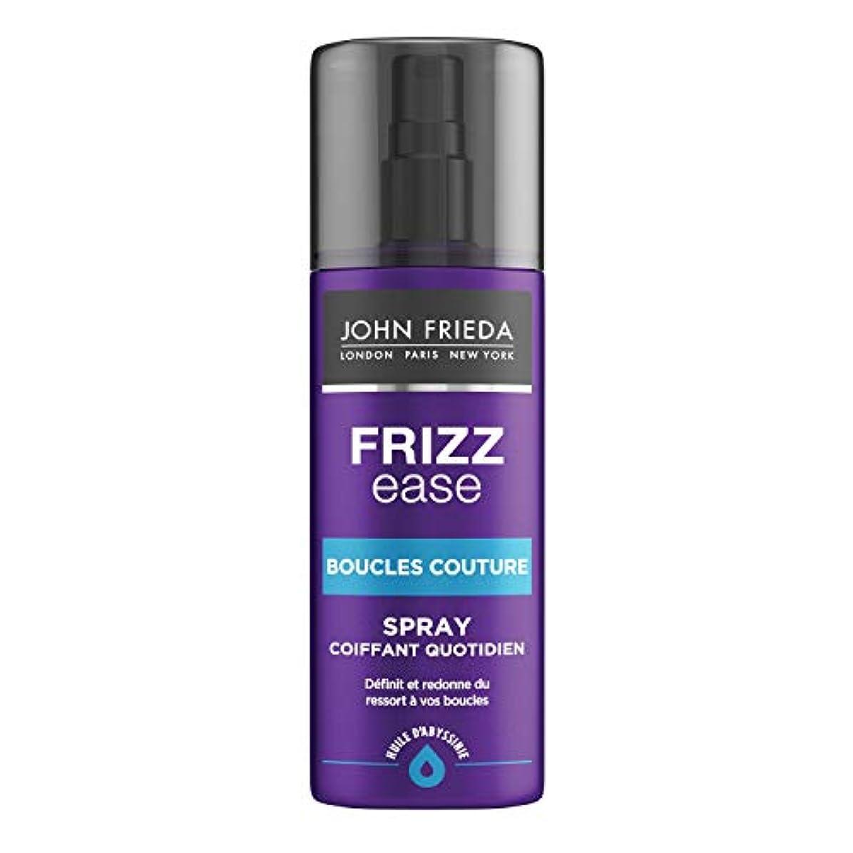 闘争郊外中央John Frieda Frizz-Ease Style Dream Curls Spray 200 ml (並行輸入品)