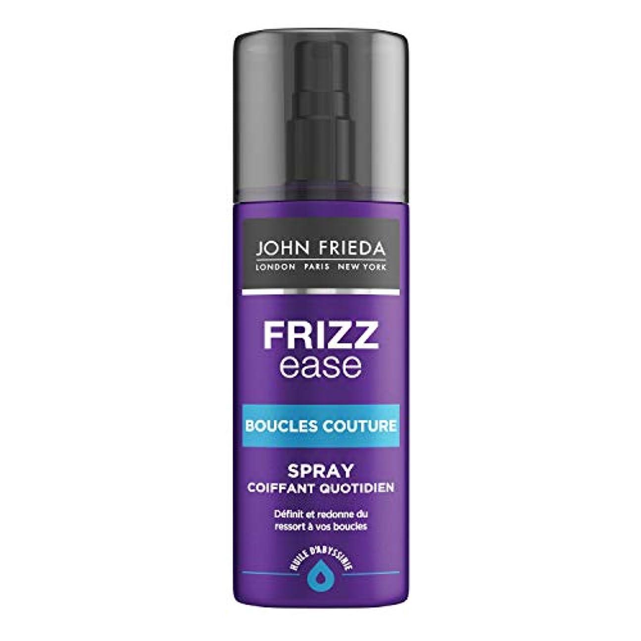 主張コーナーローブJohn Frieda Frizz-Ease Style Dream Curls Spray 200 ml (並行輸入品)