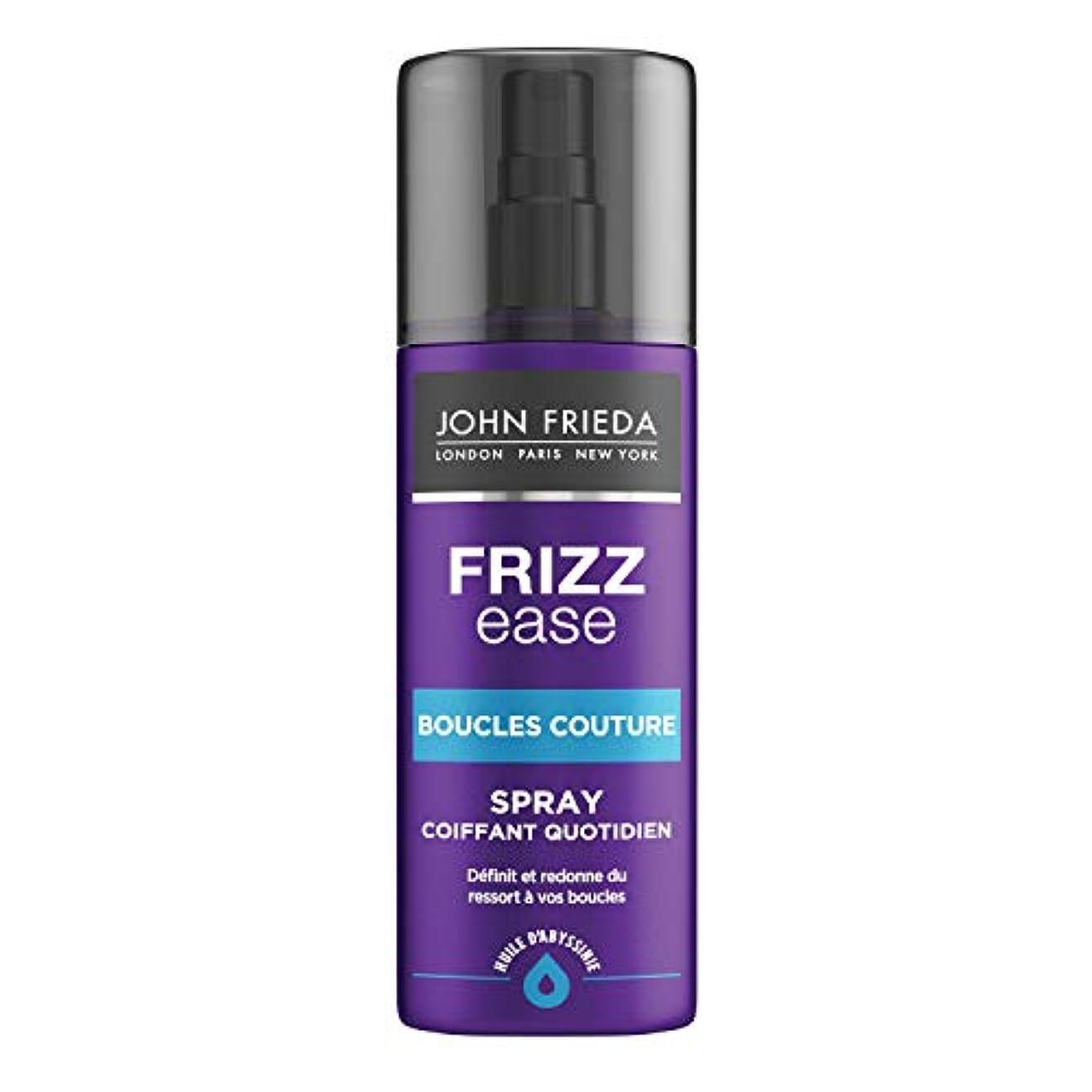 隣接する重荷防腐剤John Frieda Frizz-Ease Style Dream Curls Spray 200 ml (並行輸入品)