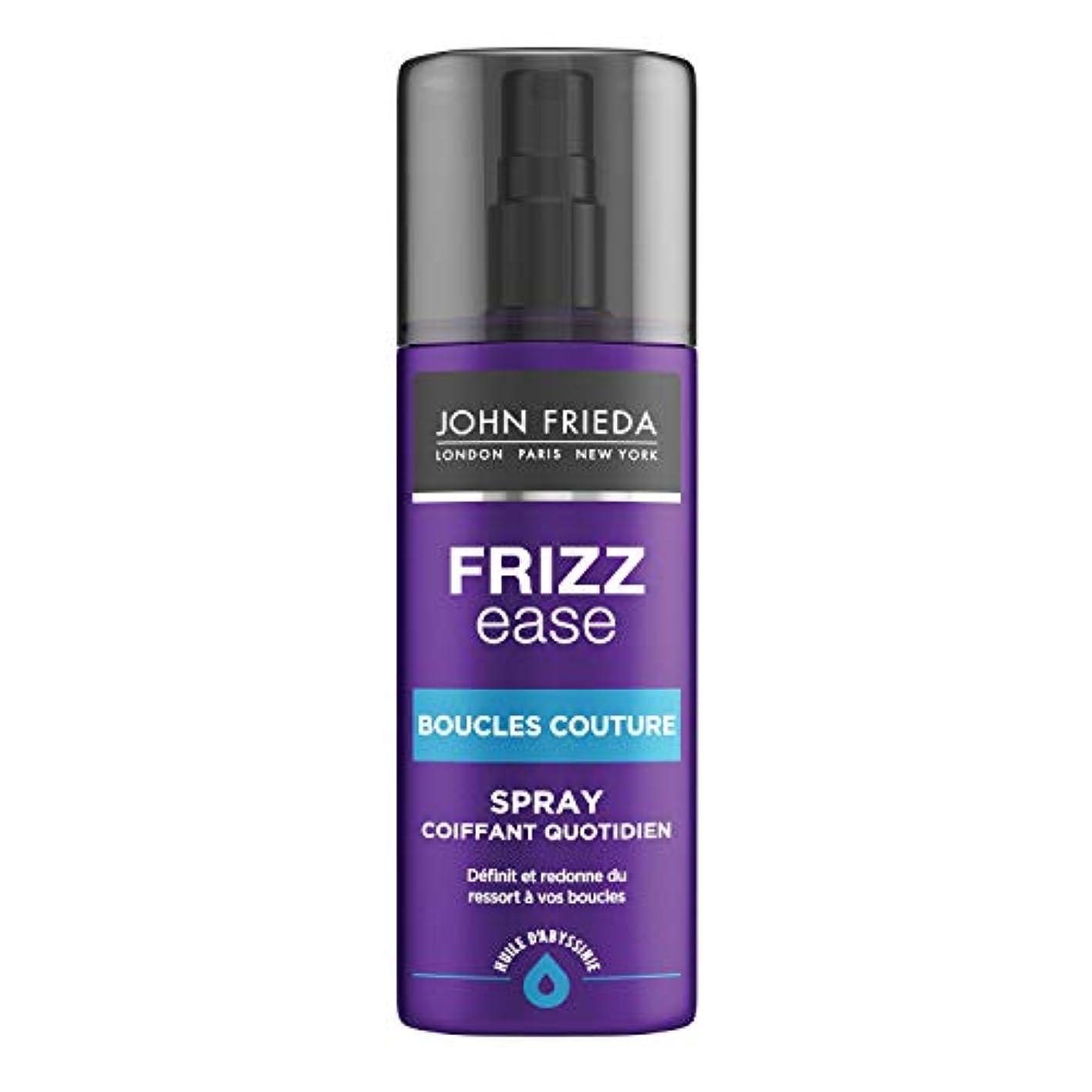 心理的にマリン馬鹿John Frieda Frizz-Ease Style Dream Curls Spray 200 ml (並行輸入品)