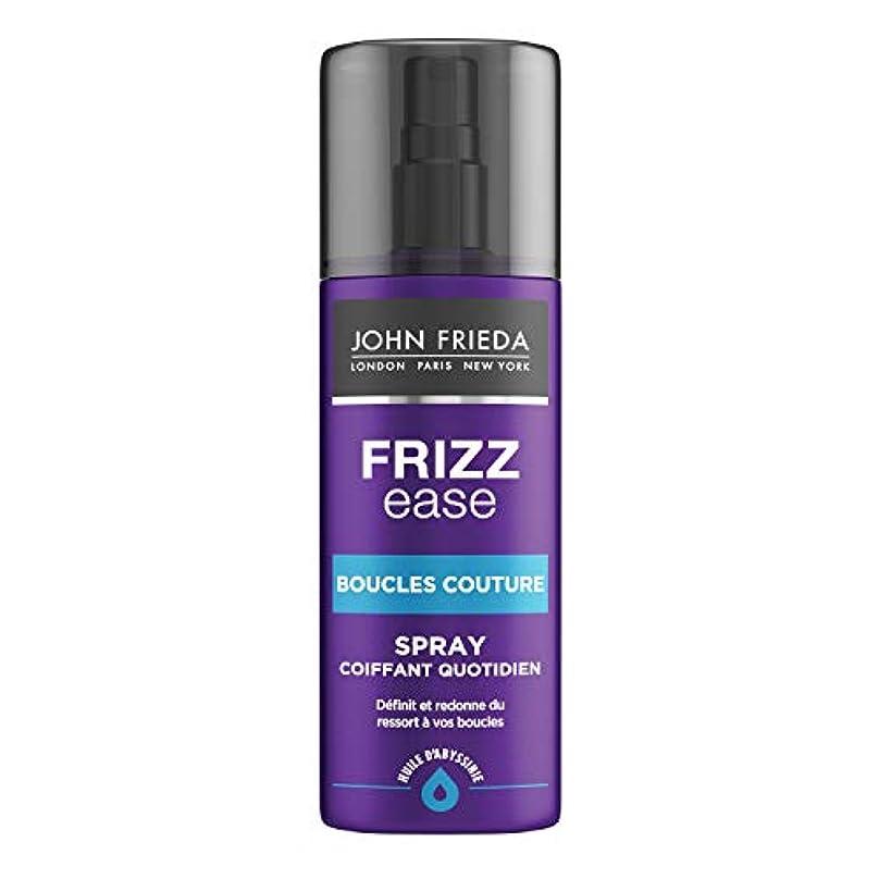 ラショナル先祖彼女のJohn Frieda Frizz-Ease Style Dream Curls Spray 200 ml (並行輸入品)